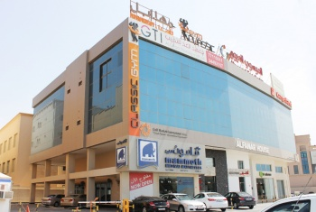 Property Management in Bahrain