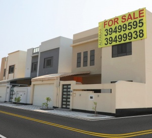 Villa for Sale in Buquwah, Bahrain