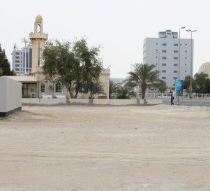 Commercial Land for Sale in Bahrain