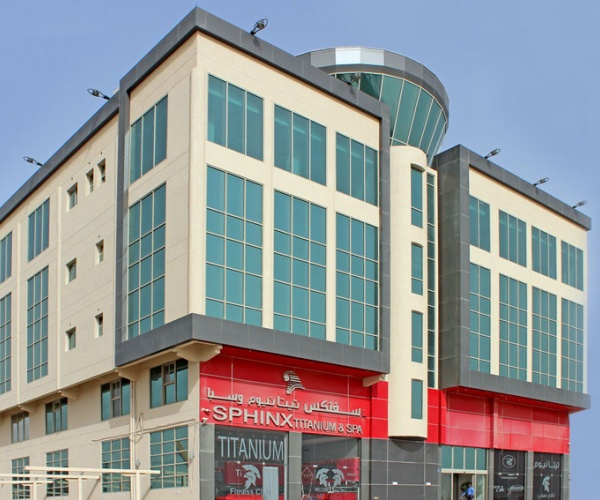 Offices for Rent in Bahrain